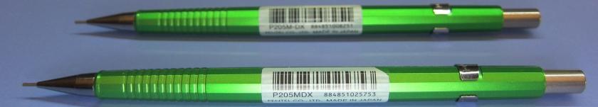 P205MDX
