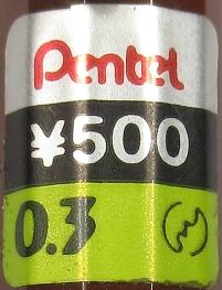 Label - JIS3G5EN0500