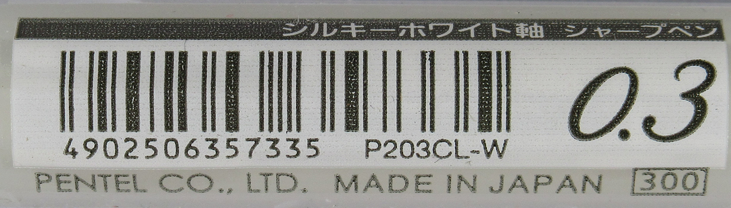 Label - P203CL-W (Gen 6)